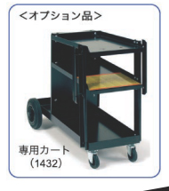 CHEBORA(チェボラ) POWERSPOT5500 高張力鋼板&アルミ用コンデンサー・スタッド