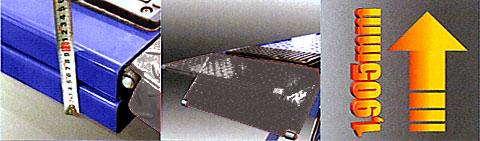 HBB 超低床シザーズリフトC 特徴